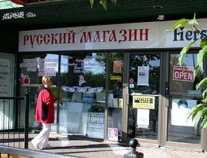 rus_store4