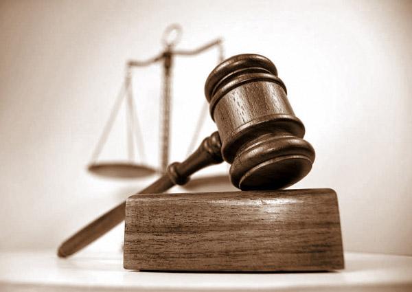 Юридические услуги в Калгари